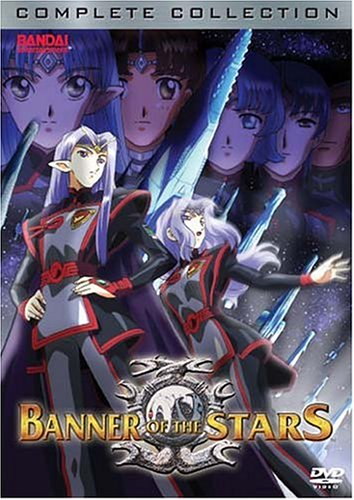 Banner Of The Stars I: The Complete Collection DVD Image