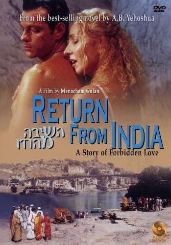 Return From India DVD Image