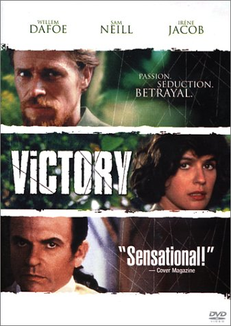 Victory (1995) DVD Image