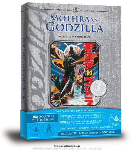 Mothra Vs. Godzilla (Sony Wonder) DVD Image