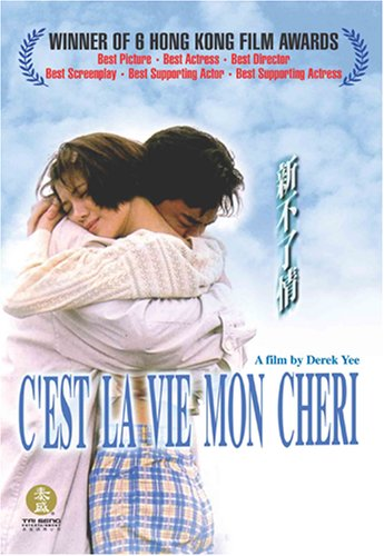 Cest la vie mon cherie themesong and the songs - afspot