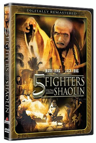 5 Fighters From Shaolin DVD Image