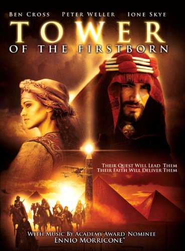Tower Of The Firstborn DVD Image