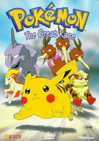 Pokemon #11 (Pioneer): The Great Race DVD Image