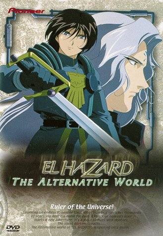 El-Hazard: The Alternative World #3: The Ruler Of The Universe DVD Image