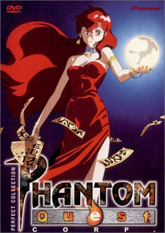 Phantom Quest Corp: Perfect Collection DVD Image
