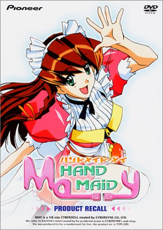 Hand Maid May #2: Product Recall DVD Image