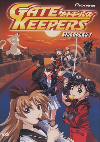 Gate Keepers - Discovery! (Vol. 6) DVD Image