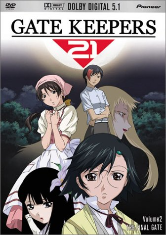 Gate Keepers 21 #2: The Final Gate DVD Image