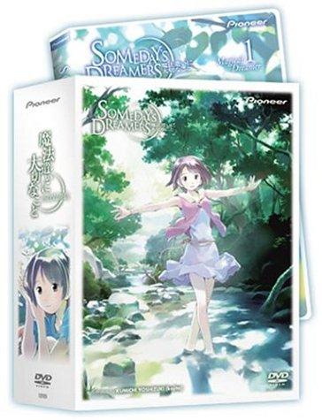 Someday's Dreamers: Lesson 1: Magical Dreamer (Limited Edition/ w/ Collector's Box) DVD Image