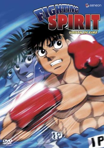 Fighting Spirit: V.13 Youth of Fire (ep.61-65) DVD Image