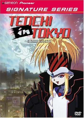 Tenchi In Tokyo #3: A New Legend (Signature Series) DVD Image