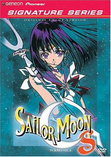 Sailor Moon S: Heart Collection #6 (Signature Series) DVD Image