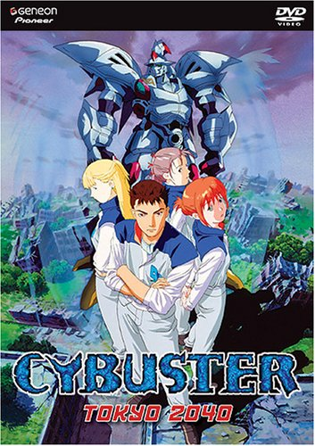Cybuster #1: Tokyo 2040 DVD Image