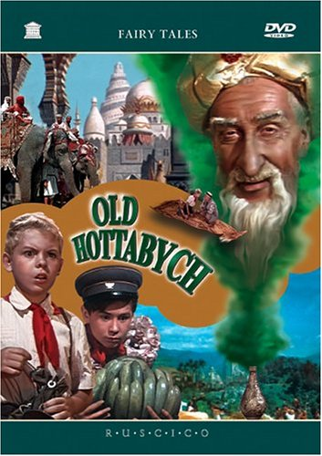 Old Hottabych DVD Image