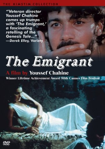 Emigrant (Al Mohager/ Image) DVD Image