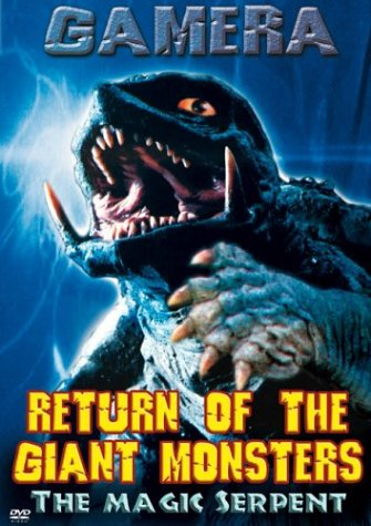 Gamera: Return Of The Giant Monsters / The Magic Serpent DVD Image