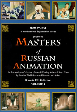 Masters Of Russian Animation #4 DVD Image