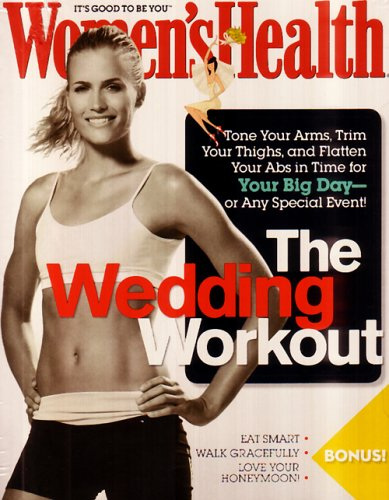 Women's Health: The Wedding Workout DVD Image