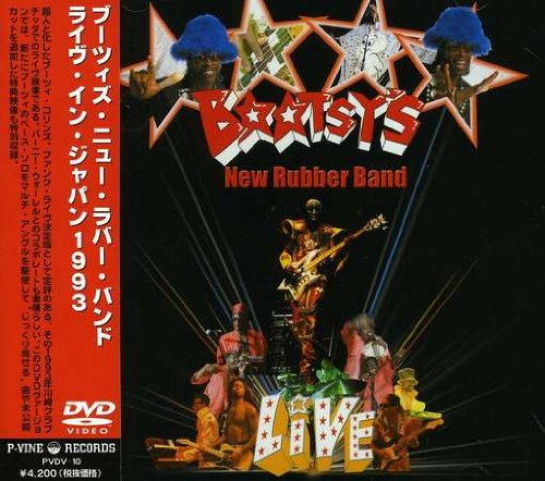 Bootsy's New Rubber Band: Live DVD Image