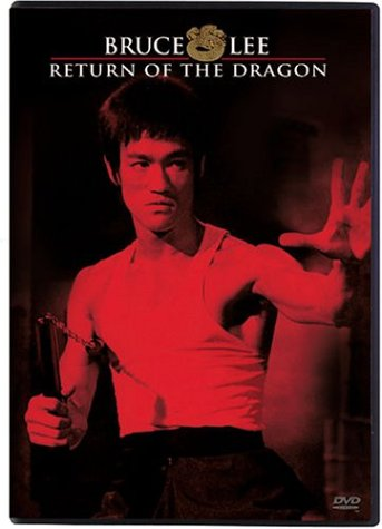 Return Of The Dragon DVD Image