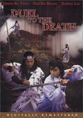 Duel To The Death (Fox) DVD Image