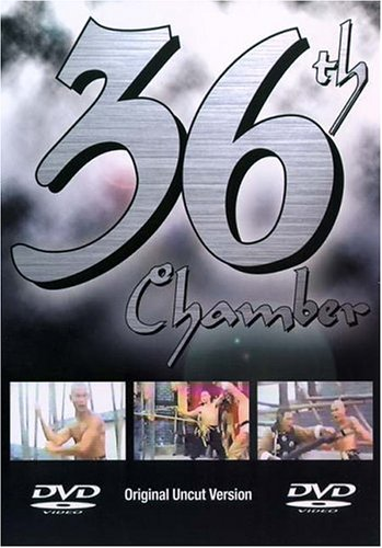 36th Chamber DVD Image
