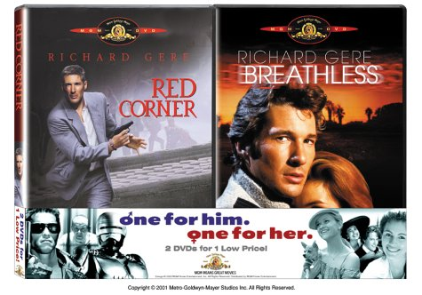 BREATHLESS/RED CORNER DVD Image