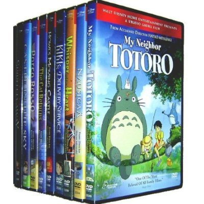 Miyazaki 13 Pack (Castle in the Sky/Kiki's Delivery Service/Nausicaa of the Valley of the Wind/Grave of the Fireflies/Porco Rosso/Princess Mononoke/Spirited Away/The Cat Returns/Howl's Moving Castle/My Neighbor Totoro/My Neighbors the Yamadas/Pom Poko/Whisper of the Heart) DVD Image