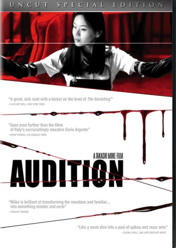 Audition (Lions Gate/ Uncut Special Edition) DVD Image