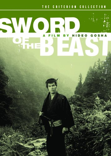 Sword Of The Beast DVD Image