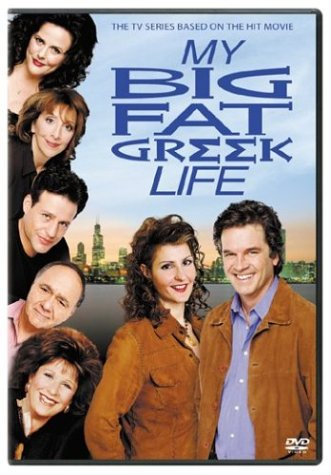 My Big Fat Greek Life: The Entire Series DVD Image