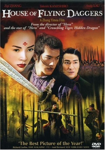 House Of Flying Daggers (Special Edition) DVD Image