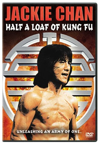 Half A Loaf Of Kung Fu (Columbia/Tri-Star) DVD Image