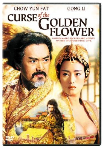 Curse Of The Golden Flower DVD Image