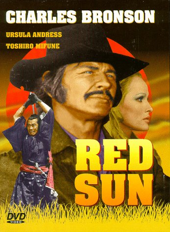 Red Sun (United American) DVD Image