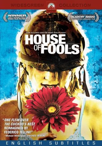 House Of Fools DVD Image