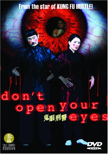 Don't Open Your Eyes DVD Image
