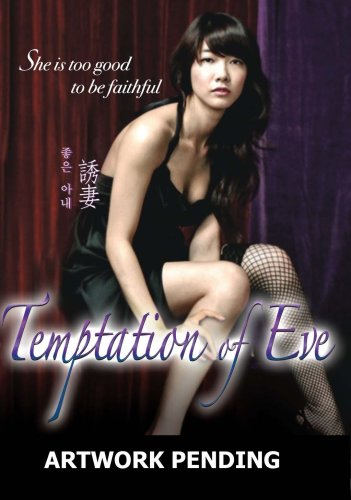 Temptation Of Eve DVD Image