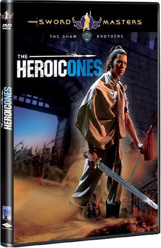Sword Masters: The Heroic Ones*Shaw Brothers* DVD Image
