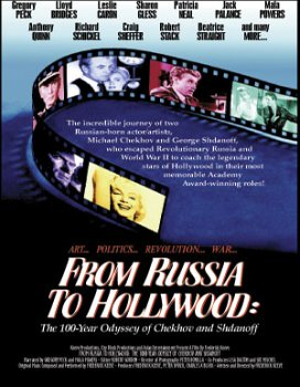 From Russia to Hollywood: The 100 Year Odyssey of Chekhov & Shdanoff DVD Image
