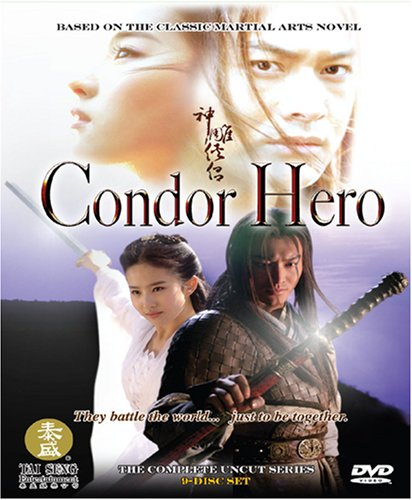 Condor Hero: The Complete TV Series DVD Image