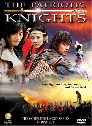 The Patriotic Knights DVD Image