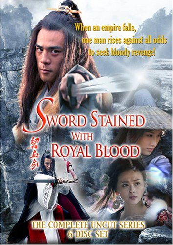 Sword Stained with Royal Blood: Complete TV Series DVD Image