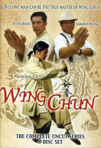 Wing Chun: The Complete Series DVD Image