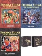 Fushigi Yugi + Fushigi Yugi Eikoden + Fushigi Yugi OVA Collections DVD Image