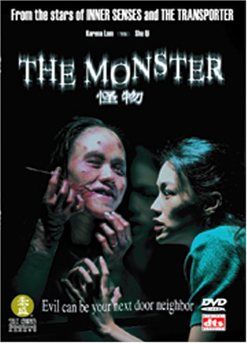 The Monster DVD Image