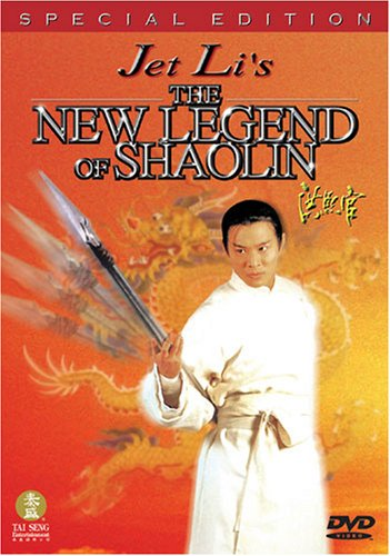 New Legend Of Shaolin DVD Image
