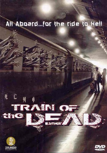 Train Of The Dead DVD Image