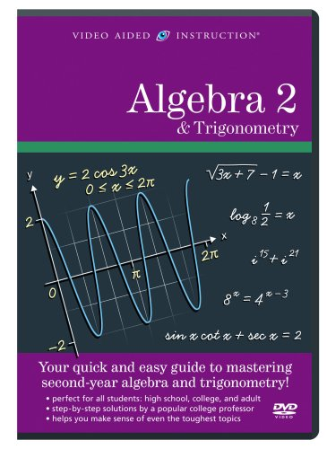 Algebra 2 & Trigonometry DVD Image